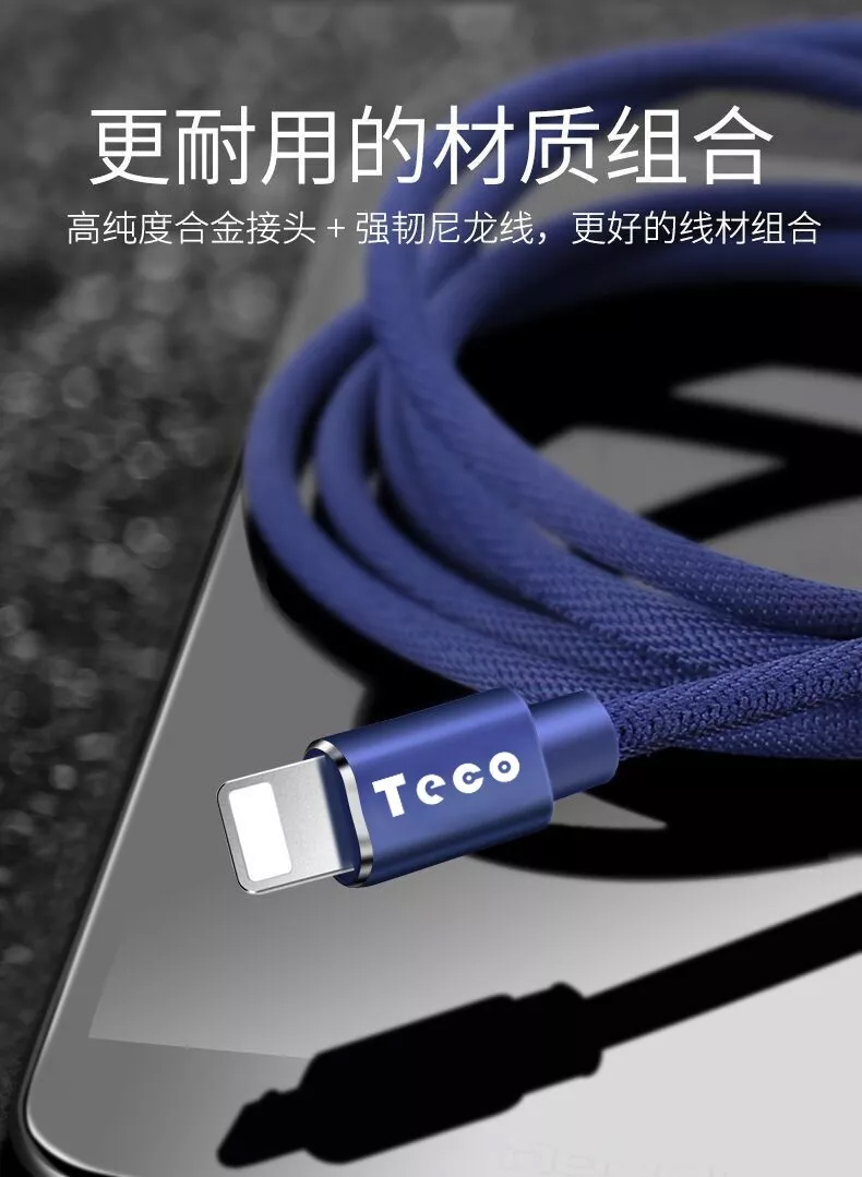 Teco-charging-Cable07.jpg