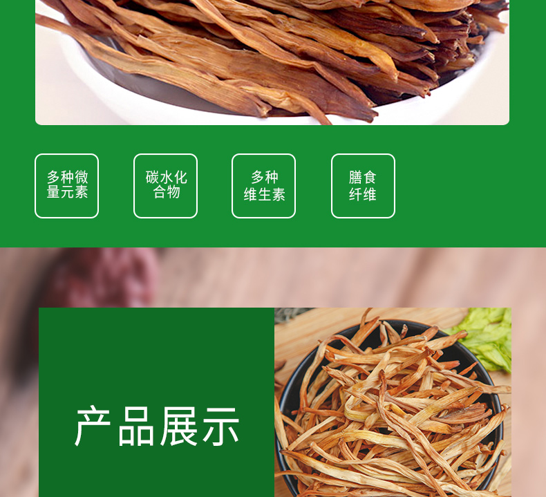 黄花菜_07.jpg