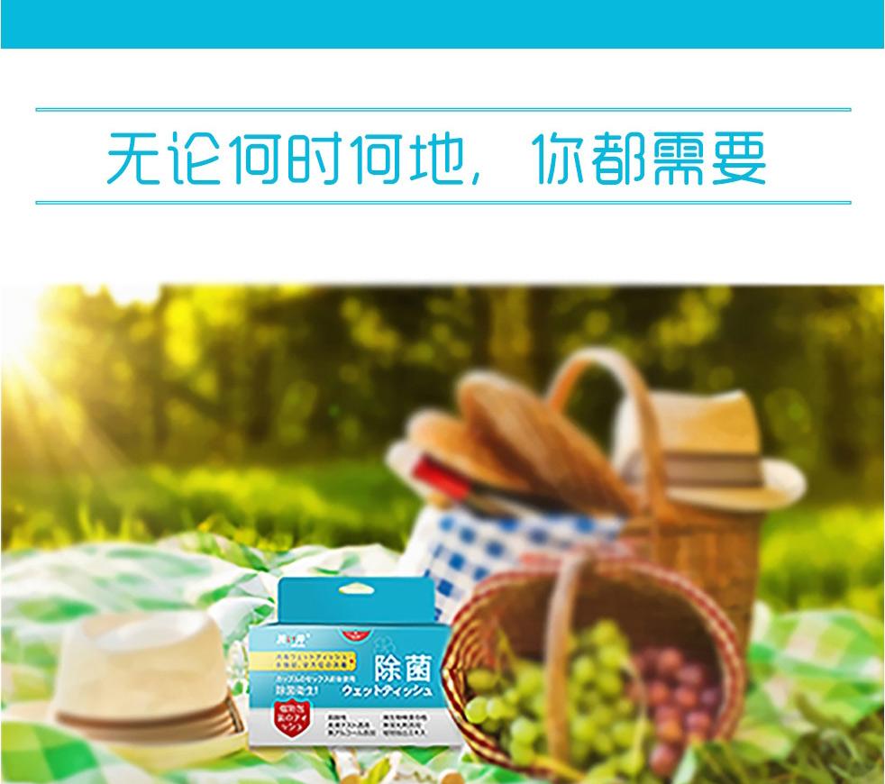 shijin_09.jpg